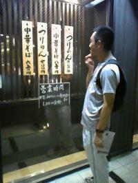 100527_200952_2