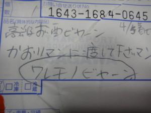Dsc07870_3