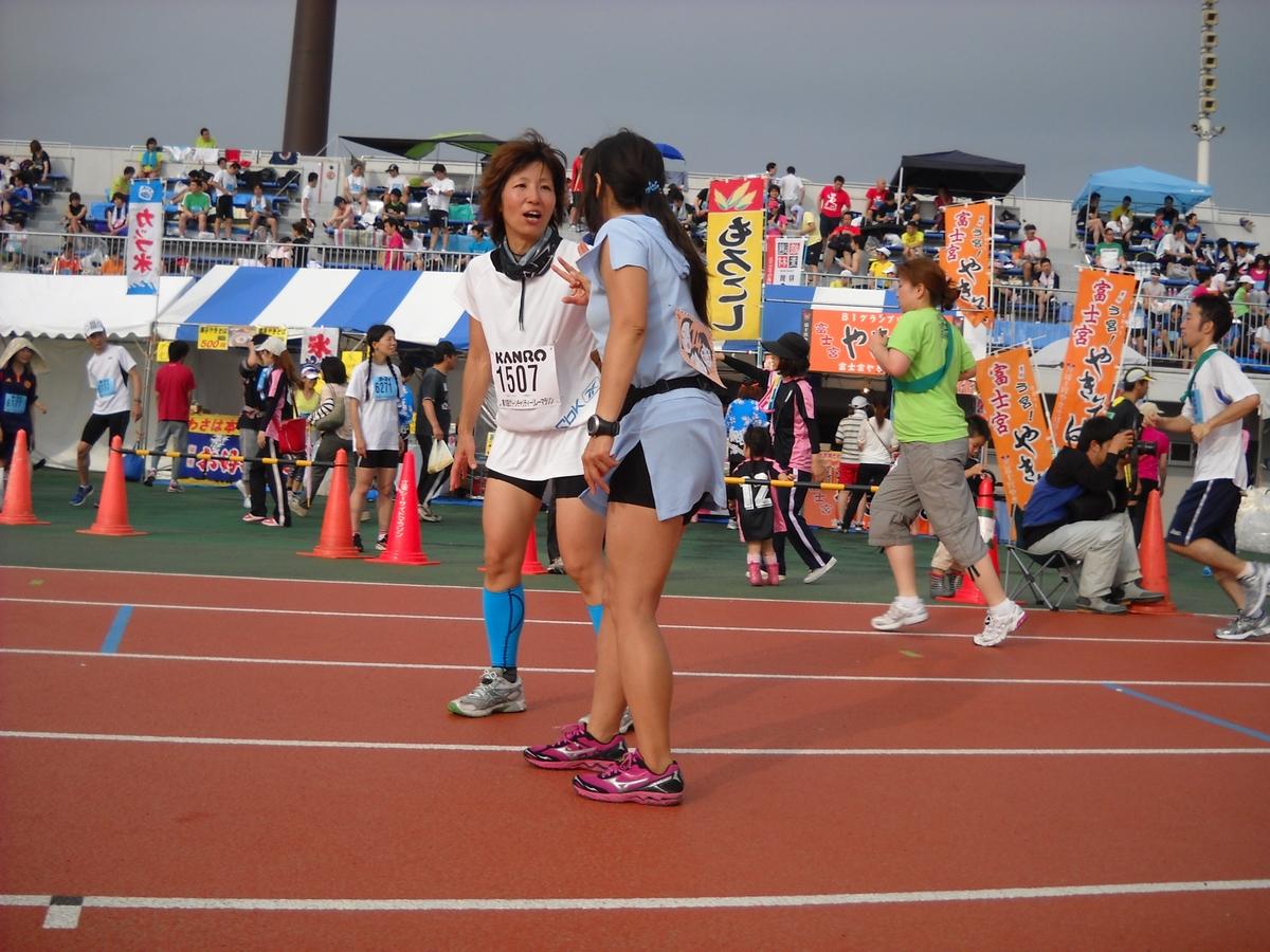 Run_337